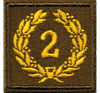 Meritorious Unit Commendation 1944-1961 (2nd Award)
