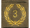 Meritorious Unit Commendation 1944-1961 (3rd Award)